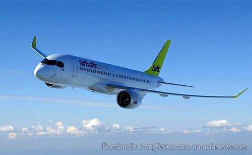 Самолетов cs300 канадской компании