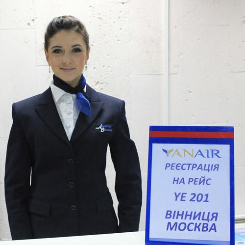 В аэропорту сегодня в москву вылетели