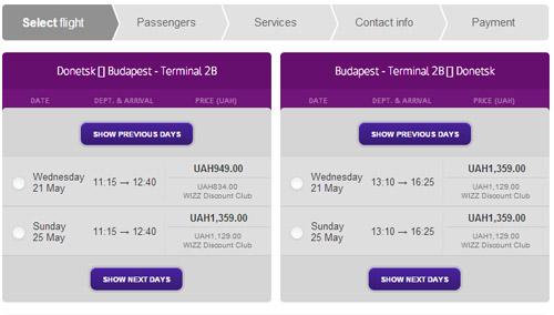 Авиабилеты онлайн купите авиабилеты